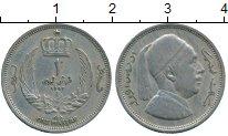 Изображение Монеты Ливия 1 пиастр 1952 Медно-никель VF