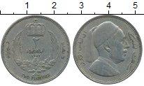 Изображение Монеты Африка Ливия 2 пиастра 1952 Медно-никель VF