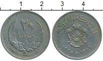 Изображение Монеты Ливия 20 миллим 1965 Медно-никель VF