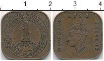 Изображение Монеты Малайя 1 цент 1945 Латунь XF Георг VI