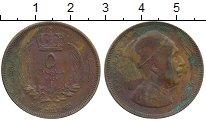 Изображение Монеты Африка Ливия 5 миллим 1952 Бронза XF