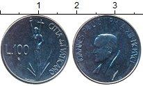 Изображение Монеты Европа Ватикан 100 лир 1991 Медно-никель UNC