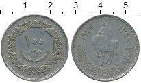 Изображение Монеты Африка Ливия 100 дирхам 1979 Медно-никель VF