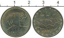 Изображение Монеты Сан-Марино 20 лир 1976 Латунь XF