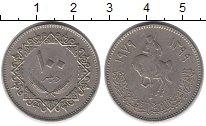 Изображение Монеты Африка Ливия 100 дирхам 1979 Медно-никель XF