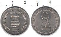 Изображение Монеты Азия Индия 5 рупий 2001 Медно-никель UNC-