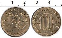 Изображение Монеты Сан-Марино 200 лир 1985 Латунь UNC
