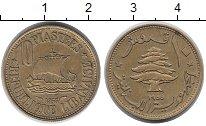 Изображение Монеты Азия Ливан 10 пиастр 1955 Латунь XF