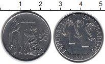 Изображение Монеты Европа Сан-Марино 50 лир 1972 Медно-никель UNC
