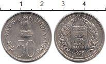 Изображение Монеты Азия Индия 50 пайс 1973 Медно-никель UNC-
