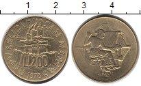 Изображение Монеты Европа Сан-Марино 200 лир 1978 Латунь UNC-