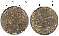 Изображение Монеты Европа Сан-Марино 20 лир 1976 Латунь UNC-