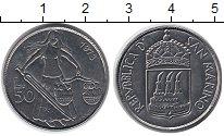 Изображение Монеты Сан-Марино 50 лир 1973 Медно-никель UNC