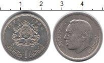 Изображение Монеты Марокко 1 дирхам 1974 Медно-никель XF Нассан II