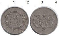 Изображение Монеты Йемен 25 филс 1979 Медно-никель VF
