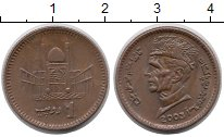Изображение Монеты Пакистан 1 рупия 2003 Бронза XF