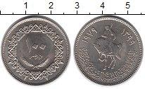 Изображение Монеты Африка Ливия 100 дирхам 1979 Бронза UNC-