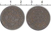Изображение Монеты Африка Марокко 50 сантим 1921 Медно-никель VF