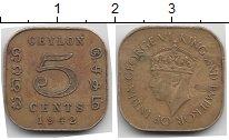 Изображение Монеты Шри-Ланка Цейлон 5 центов 1942 Латунь VF