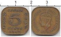 Изображение Монеты Цейлон 5 центов 1942 Латунь VF Георг VI