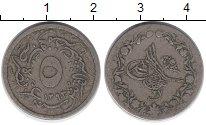 Изображение Монеты Африка Египет 5/10 кирша 1901 Медно-никель VF
