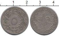 Изображение Монеты Африка Египет 5/10 кирша 1887 Медно-никель VF