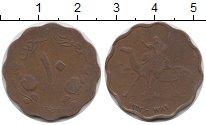 Изображение Монеты Судан 10 миллим 1962 Бронза VF