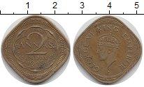Изображение Монеты Азия Индия 2 анны 1945 Латунь VF