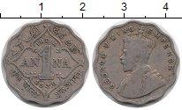 Изображение Монеты Индия 1 анна 1936 Медно-никель VF Георг V