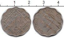 Изображение Монеты Азия Индия 1 анна 1940 Медно-никель VF