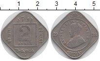Изображение Монеты Азия Индия 2 анны 1928 Медно-никель VF
