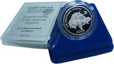Изображение Подарочные монеты Приднестровье 100 рублей 2007 Серебро Proof