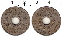 Изображение Монеты Азия Ливан 1 пиастр 1925 Медно-никель XF