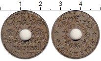 Изображение Монеты Сирия 1 пиастр 1936 Медно-никель XF