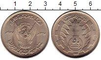 Изображение Монеты Судан 50 кирш 1977 Медно-никель UNC-