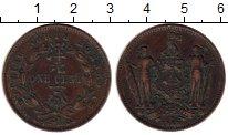 Изображение Монеты Великобритания Борнео 1 цент 1888 Медь VF