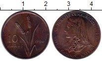 Изображение Монеты Турция 10 куруш 1980 Бронза XF ФАО