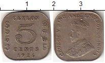 Изображение Монеты Цейлон 5 центов 1926 Медно-никель XF Георг V