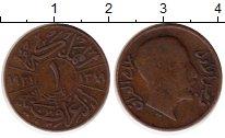 Изображение Монеты Азия Ирак 1 филс 1931 Бронза VF