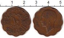 Изображение Монеты Азия Ирак 10 филс 1938 Бронза XF-