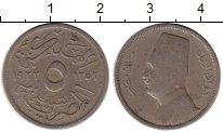Изображение Монеты Египет 5 миллим 1933 Медно-никель VF Фуад