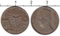Изображение Монеты Африка Египет 2 миллима 1929 Медно-никель XF-