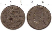 Изображение Монеты Египет 10 миллим 1935 Медно-никель VF