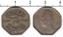 Изображение Монеты Египет 2 1/2 миллима 1933 Медно-никель XF- Фуад I