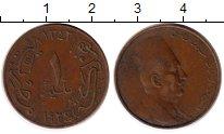 Изображение Монеты Африка Египет 1 миллим 1924 Бронза VF