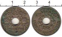 Изображение Монеты Азия Ливан 1 пиастр 1925 Медно-никель XF-