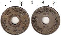 Изображение Монеты Палестина 10 милс 1927 Медно-никель XF-