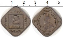 Изображение Монеты Азия Индия 2 анны 1933 Медно-никель XF-