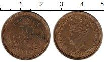 Изображение Монеты Цейлон 50 центов 1943 Латунь XF