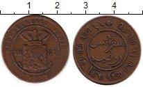 Изображение Монеты Нидерландская Индия 1 цент 1857 Медь VF Герб
